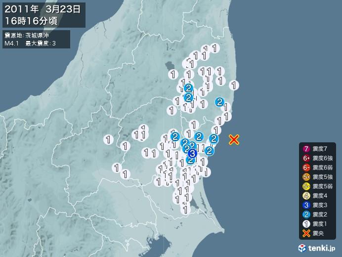地震情報(2011年03月23日16時16分発生)