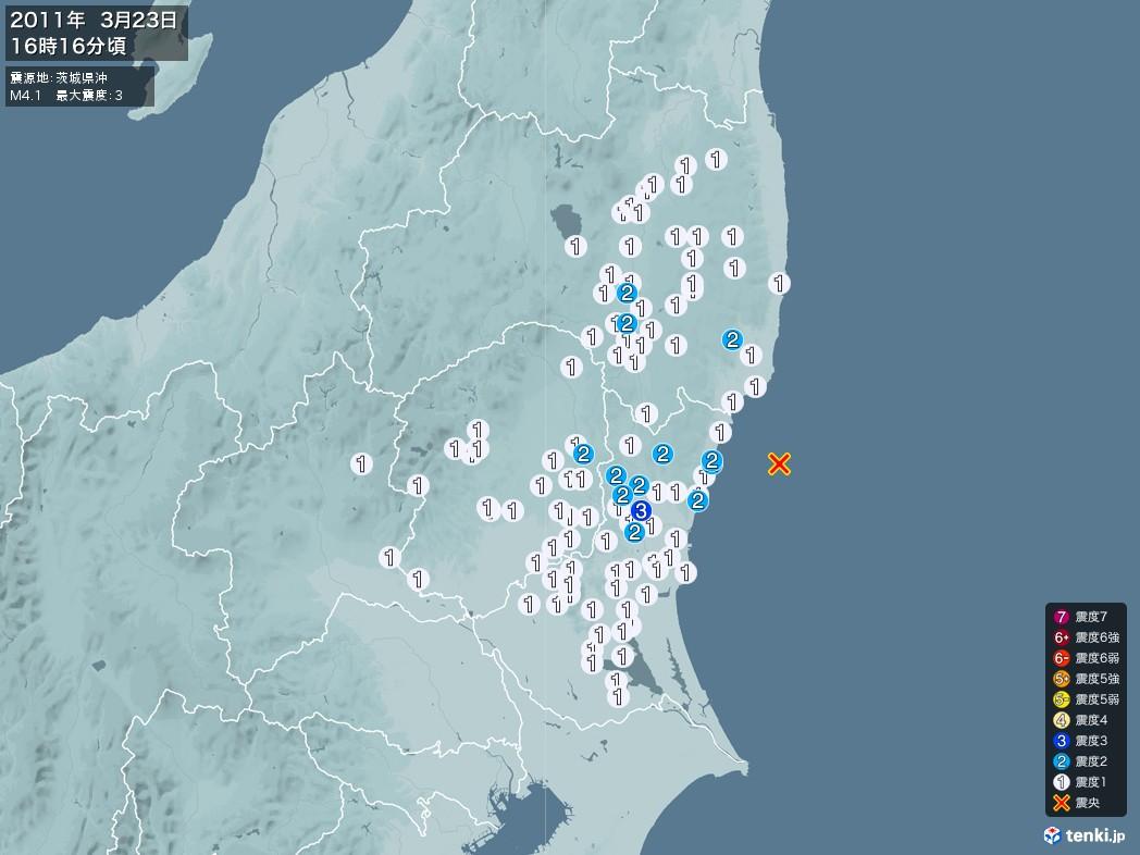 地震情報 2011年03月23日 16時16分頃発生 最大震度:3 震源地:茨城県沖(拡大画像)