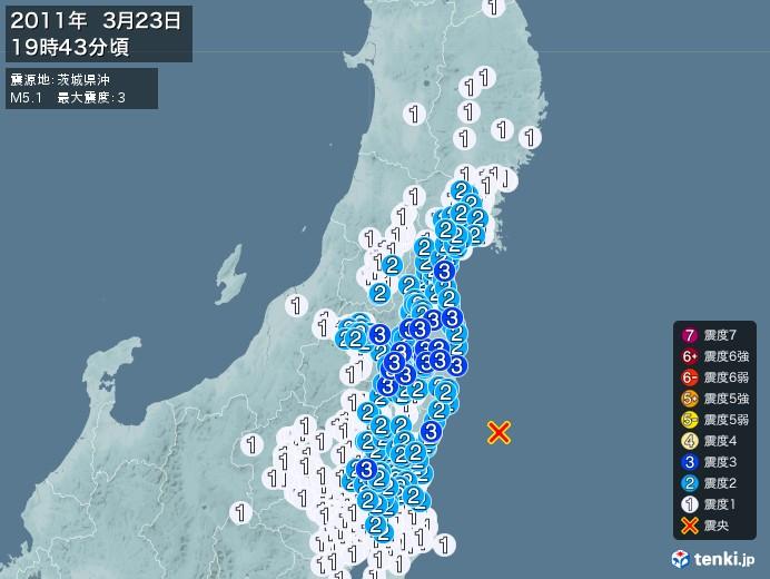 地震情報(2011年03月23日19時43分発生)