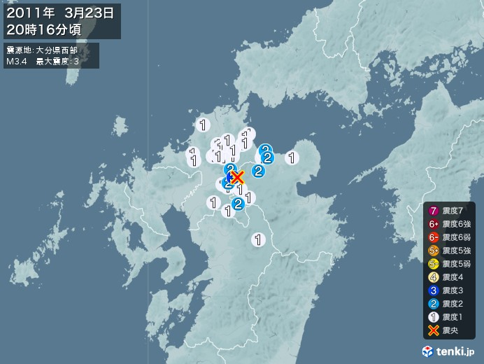 地震情報(2011年03月23日20時16分発生)