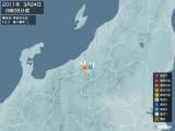 2011年03月24日00時08分頃発生した地震