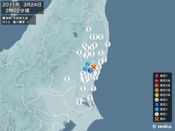 地震情報(2011年03月24日02時02分発生)