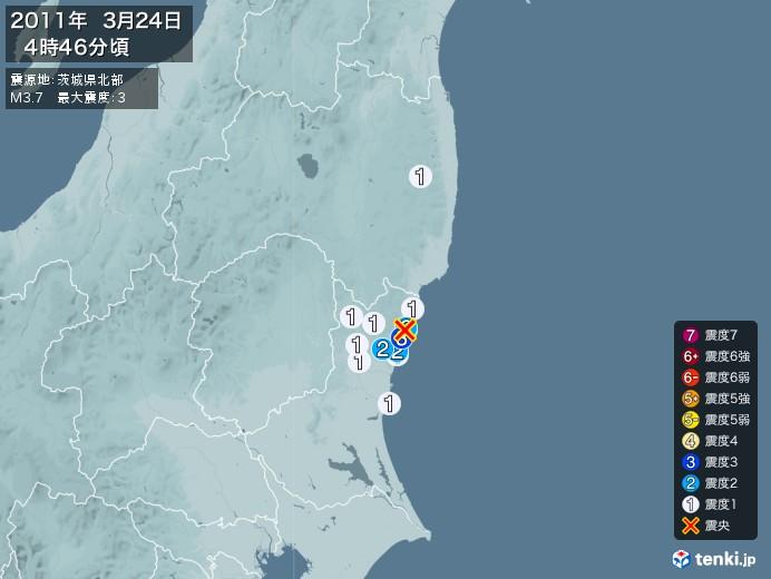 地震情報(2011年03月24日04時46分発生)