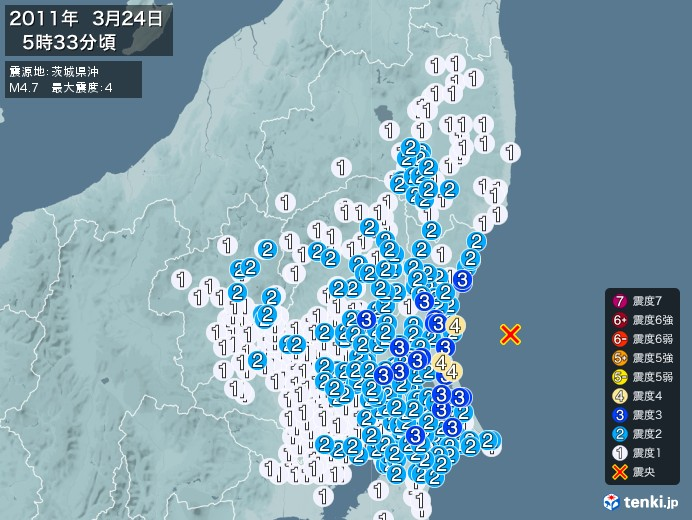地震情報(2011年03月24日05時33分発生)