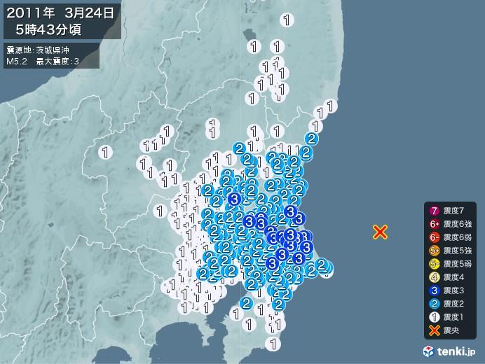 地震情報(2011年03月24日05時43分発生)