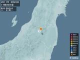 2011年03月24日17時05分頃発生した地震