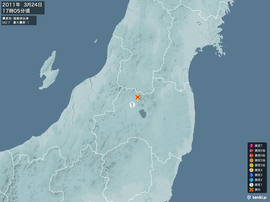地震情報 2011年03月24日 17時05分頃発生 最大震度:1 震源地:福島県会津(拡大画像)
