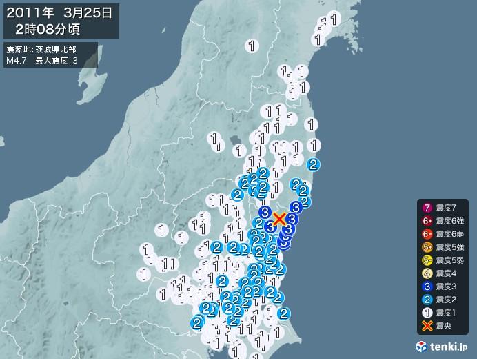 地震情報(2011年03月25日02時08分発生)