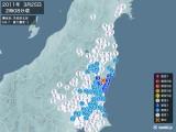 2011年03月25日02時08分頃発生した地震