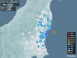 2011年03月25日03時16分頃発生した地震