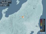 2011年03月25日03時56分頃発生した地震