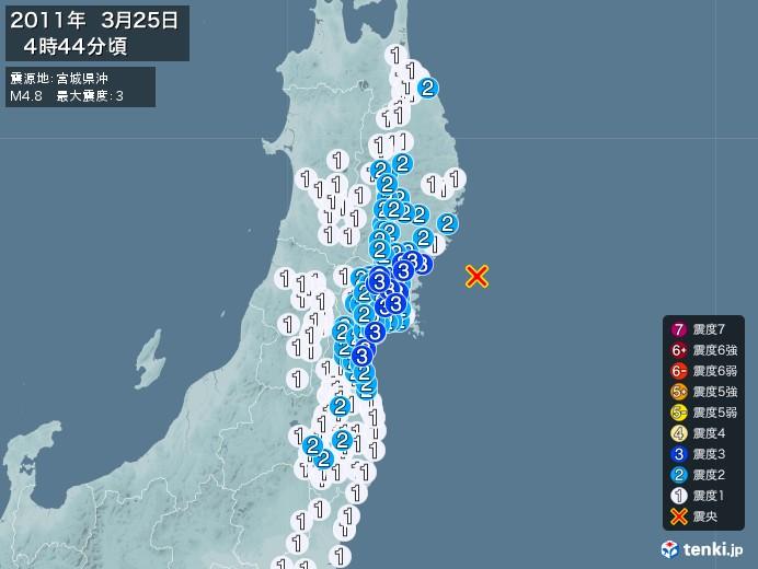 地震情報(2011年03月25日04時44分発生)