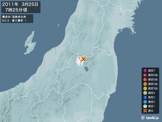 地震情報(2011年03月25日07時25分発生)