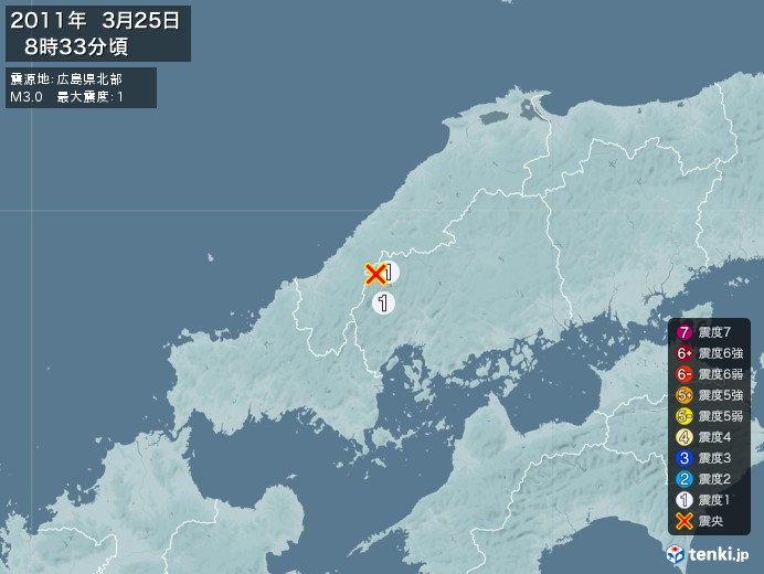 地震情報(2011年03月25日08時33分発生)