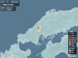 2011年03月25日08時33分頃発生した地震