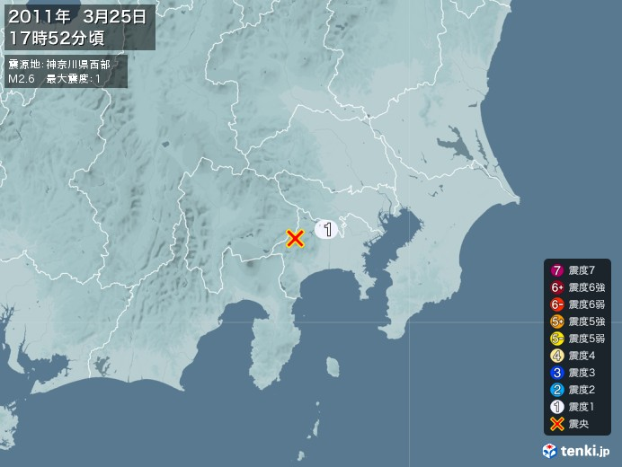 地震情報(2011年03月25日17時52分発生)