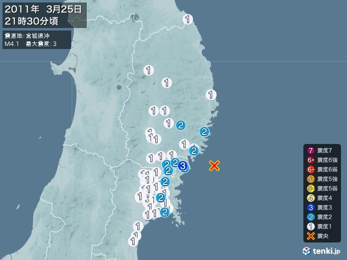 地震情報(2011年03月25日21時30分発生)