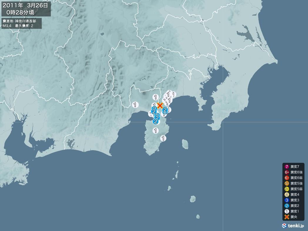 地震情報 2011年03月26日 00時28分頃発生 最大震度:2 震源地:神奈川県西部(拡大画像)