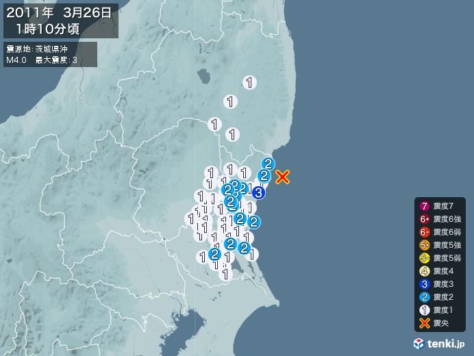 地震情報(2011年03月26日01時10分発生)
