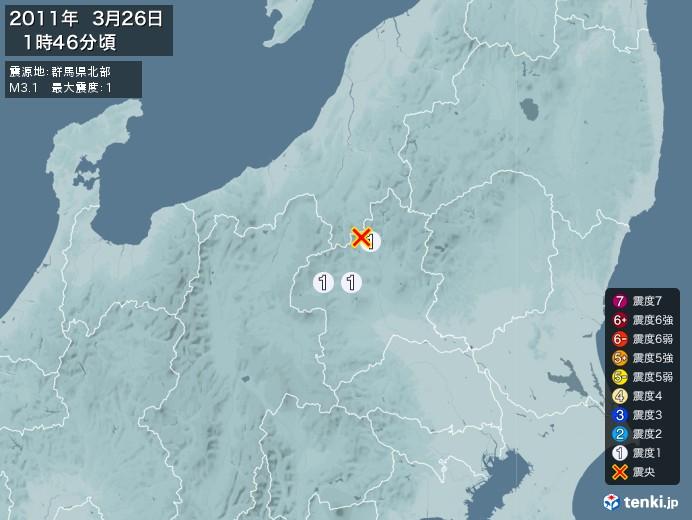 地震情報(2011年03月26日01時46分発生)