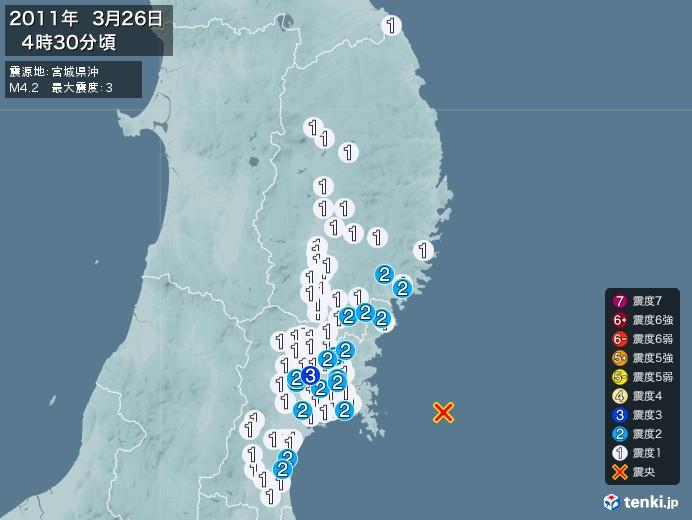 地震情報(2011年03月26日04時30分発生)