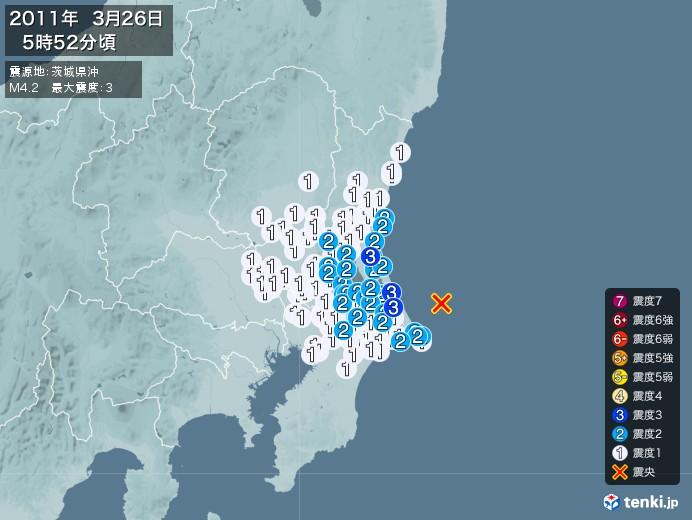 地震情報(2011年03月26日05時52分発生)