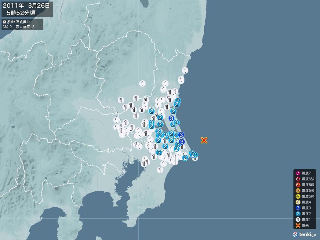 地震情報 2011年03月26日 05時52分頃発生 最大震度:3 震源地:茨城県沖(拡大画像)
