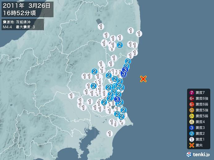 地震情報(2011年03月26日16時52分発生)