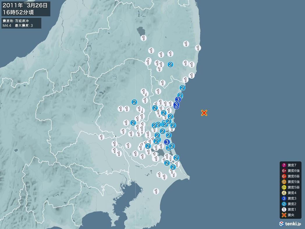 地震情報 2011年03月26日 16時52分頃発生 最大震度:3 震源地:茨城県沖(拡大画像)