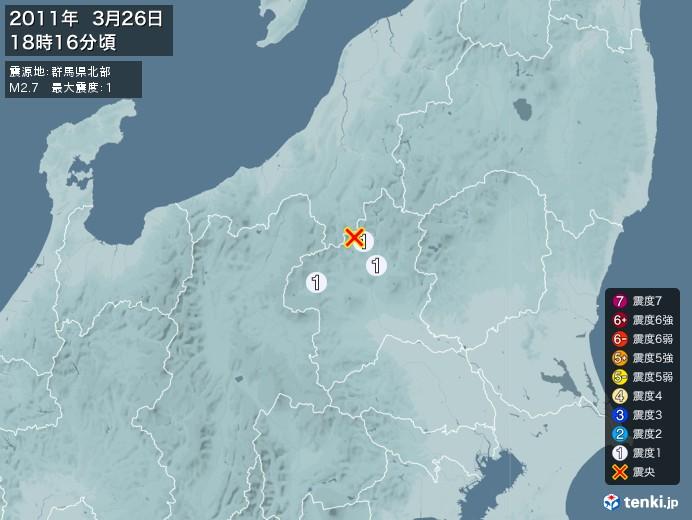 地震情報(2011年03月26日18時16分発生)