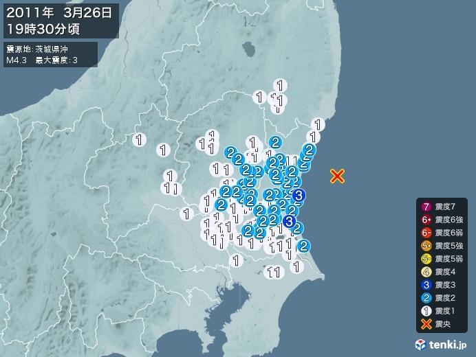 地震情報(2011年03月26日19時30分発生)