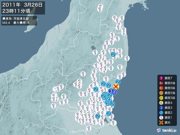 地震情報(2011年03月26日23時11分発生)
