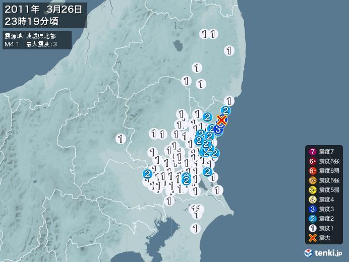地震情報(2011年03月26日23時19分発生)