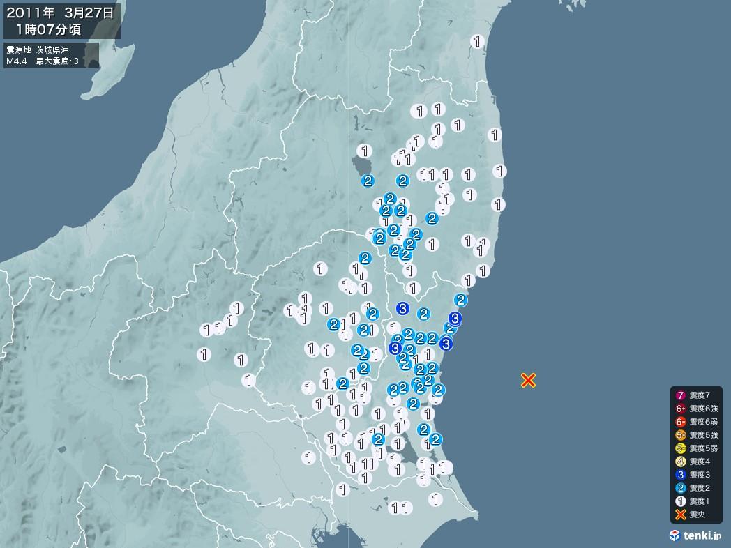 地震情報 2011年03月27日 01時07分頃発生 最大震度:3 震源地:茨城県沖(拡大画像)