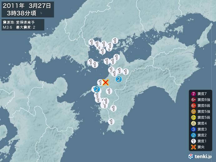 地震情報(2011年03月27日03時38分発生)