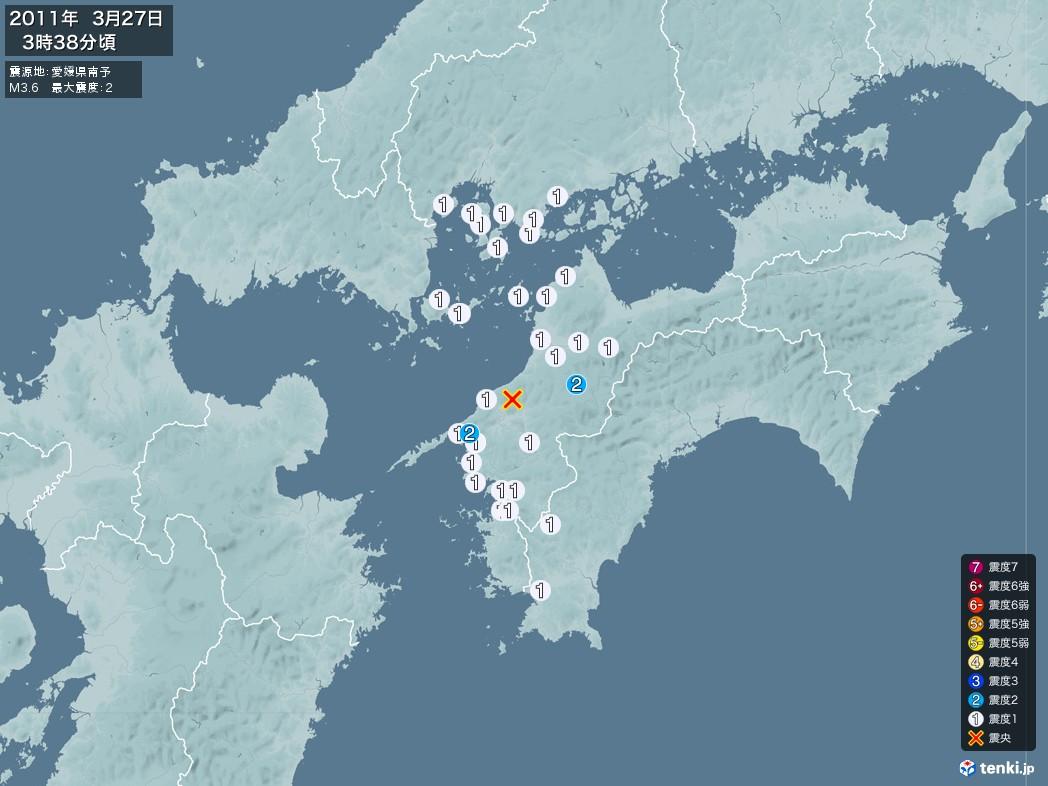 地震情報 2011年03月27日 03時38分頃発生 最大震度:2 震源地:愛媛県南予(拡大画像)