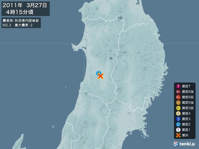 地震情報(2011年03月27日04時15分発生)