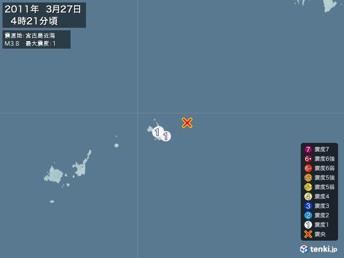 地震情報(2011年03月27日04時21分発生)