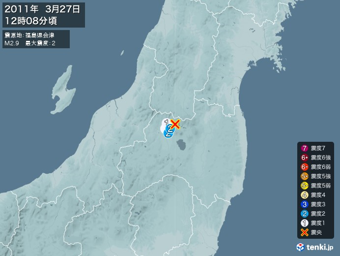 地震情報(2011年03月27日12時08分発生)