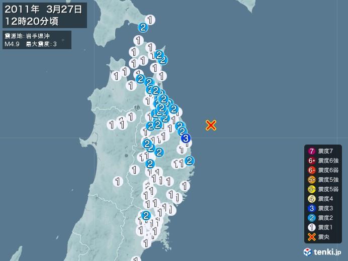 地震情報(2011年03月27日12時20分発生)