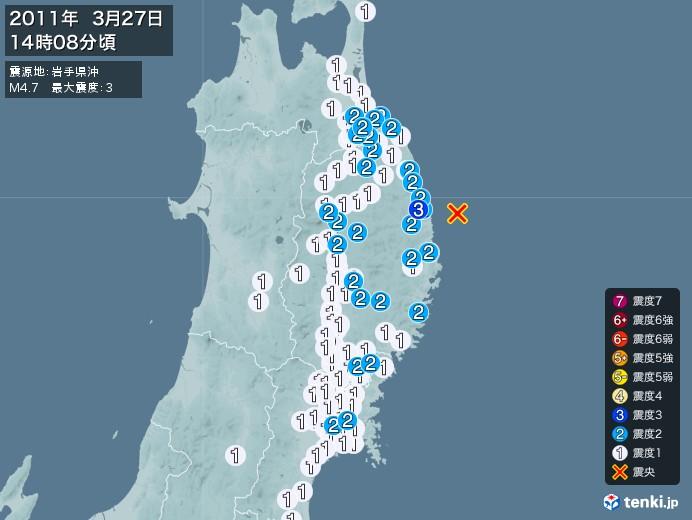 地震情報(2011年03月27日14時08分発生)