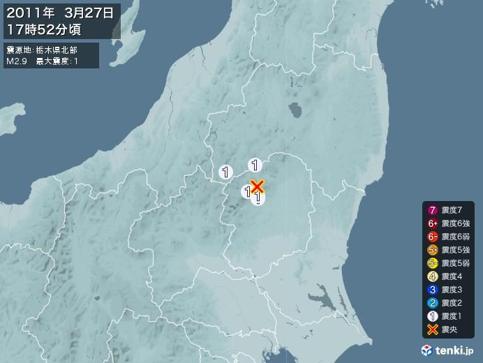 地震情報(2011年03月27日17時52分発生)