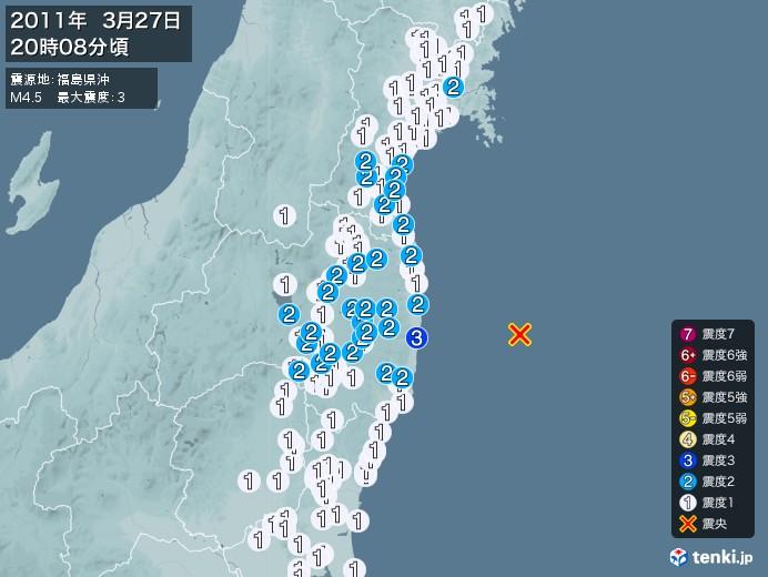 地震情報(2011年03月27日20時08分発生)