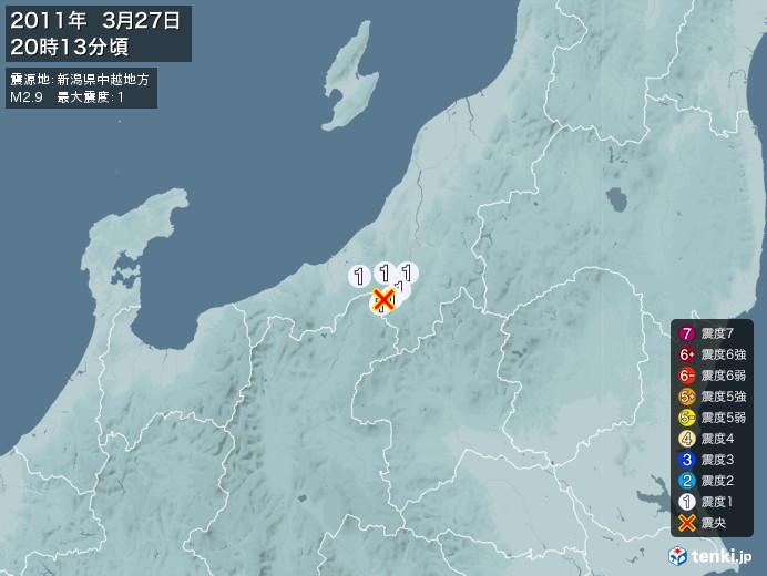 地震情報(2011年03月27日20時13分発生)
