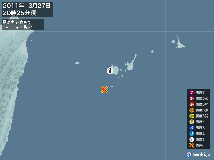地震情報(2011年03月27日20時25分発生)
