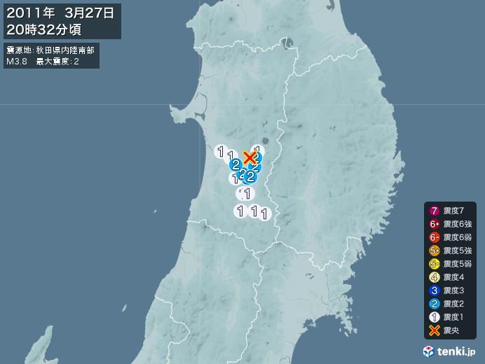 地震情報(2011年03月27日20時32分発生)