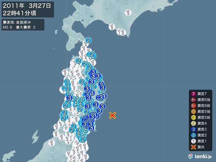 地震情報(2011年03月27日22時41分発生)