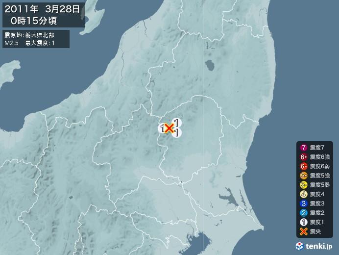 地震情報(2011年03月28日00時15分発生)