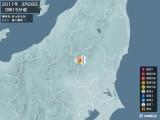 2011年03月28日00時15分頃発生した地震