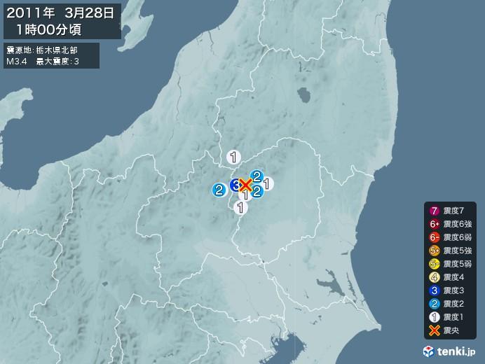 地震情報(2011年03月28日01時00分発生)